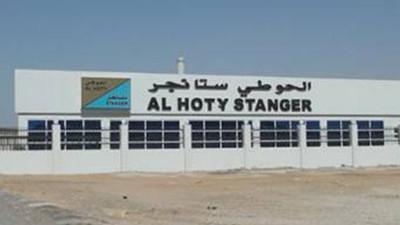 U A E Offices – Al Hoty-Stanger Laboratories